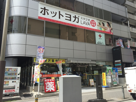 ホットヨガスタジオLAVA藤沢店