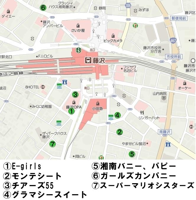 藤沢駅周辺のガールズバー配置図