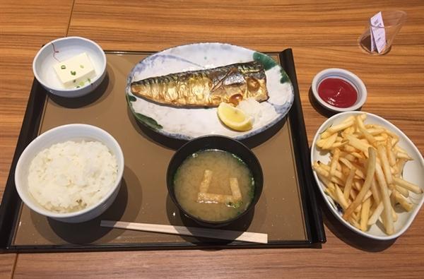 鯖の塩焼き定食と大盛りフライドポテト