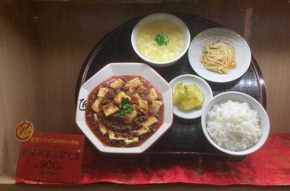 匠Jangの麻婆豆腐2