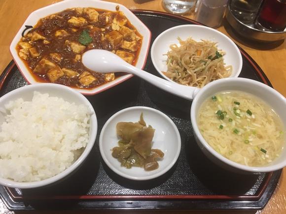 匠Jangの麻婆豆腐