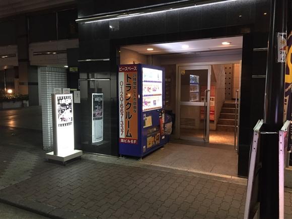 ロフト101川崎店が入っているビル