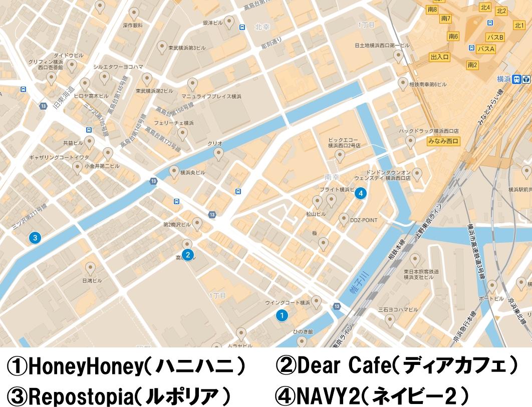 横浜駅周辺のメイドカフェ&バーMAP