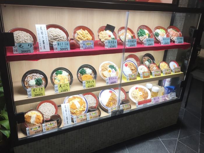 名代 富士そば 藤沢店のメニュー