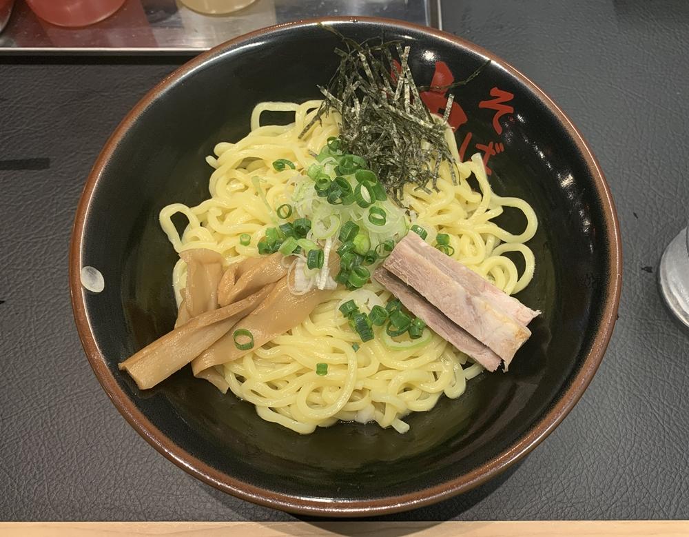 東京油組総本店 藤沢組の油そば