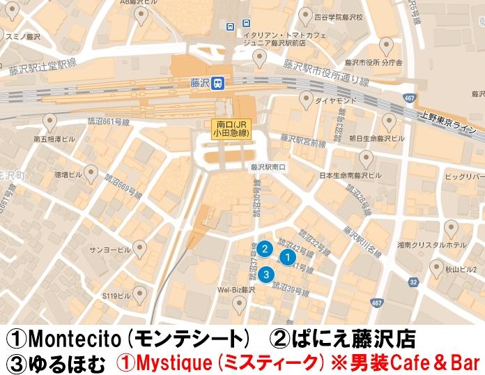 藤沢駅周辺のメイドカフェ&バーMAP