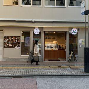 「鎌倉バニー」藤沢店