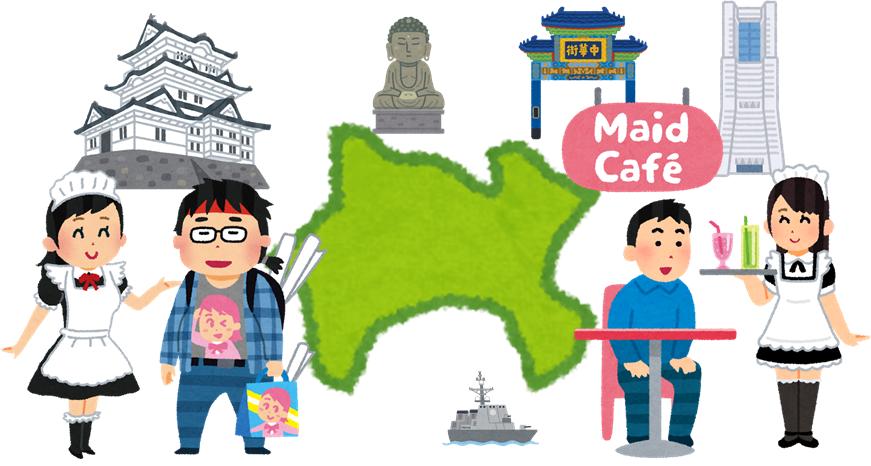 神奈川県のメイド・コンカフェ