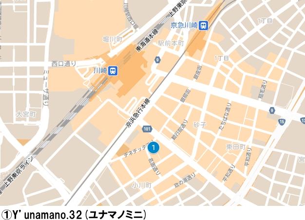 川崎駅周辺のメイドカフェ&バーMAP