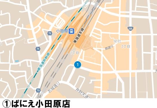 小田原駅周辺のメイドカフェ&バーMAP