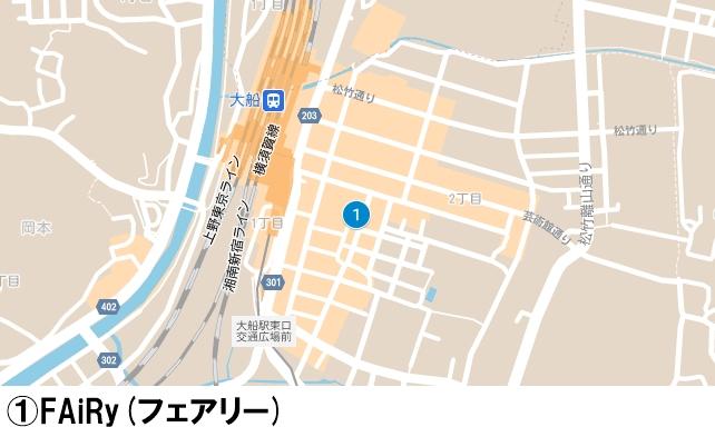 大船駅周辺のメイドカフェ&バーMAP