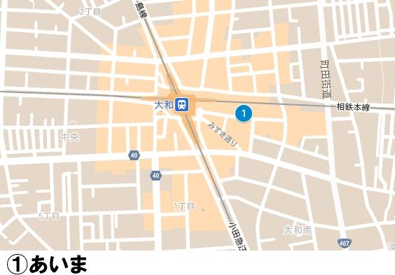 大和駅周辺のメイドカフェ&バーMAP